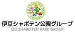 伊豆シャボテン公園グループ