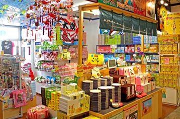 ドルフィン伊豆 店舗