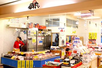 磯丸 店舗