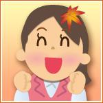 ako-autumn