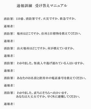 20150704100411_00001
