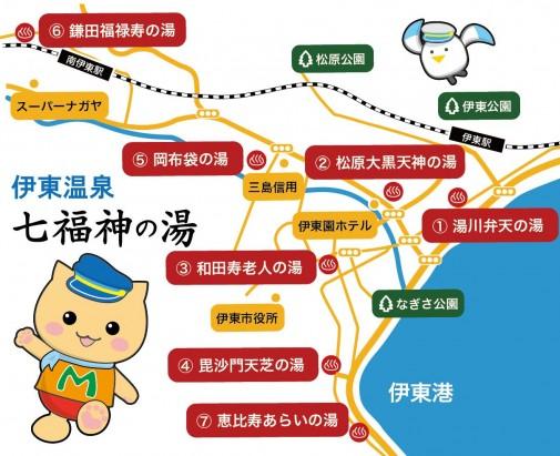 map_onsen.ai-01-1