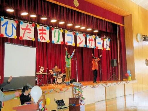 島田須可子バンド開演-1