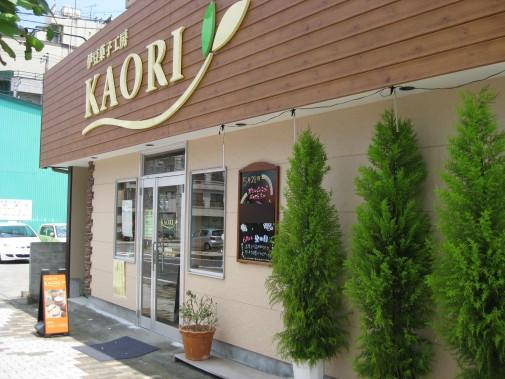 KAORI-1