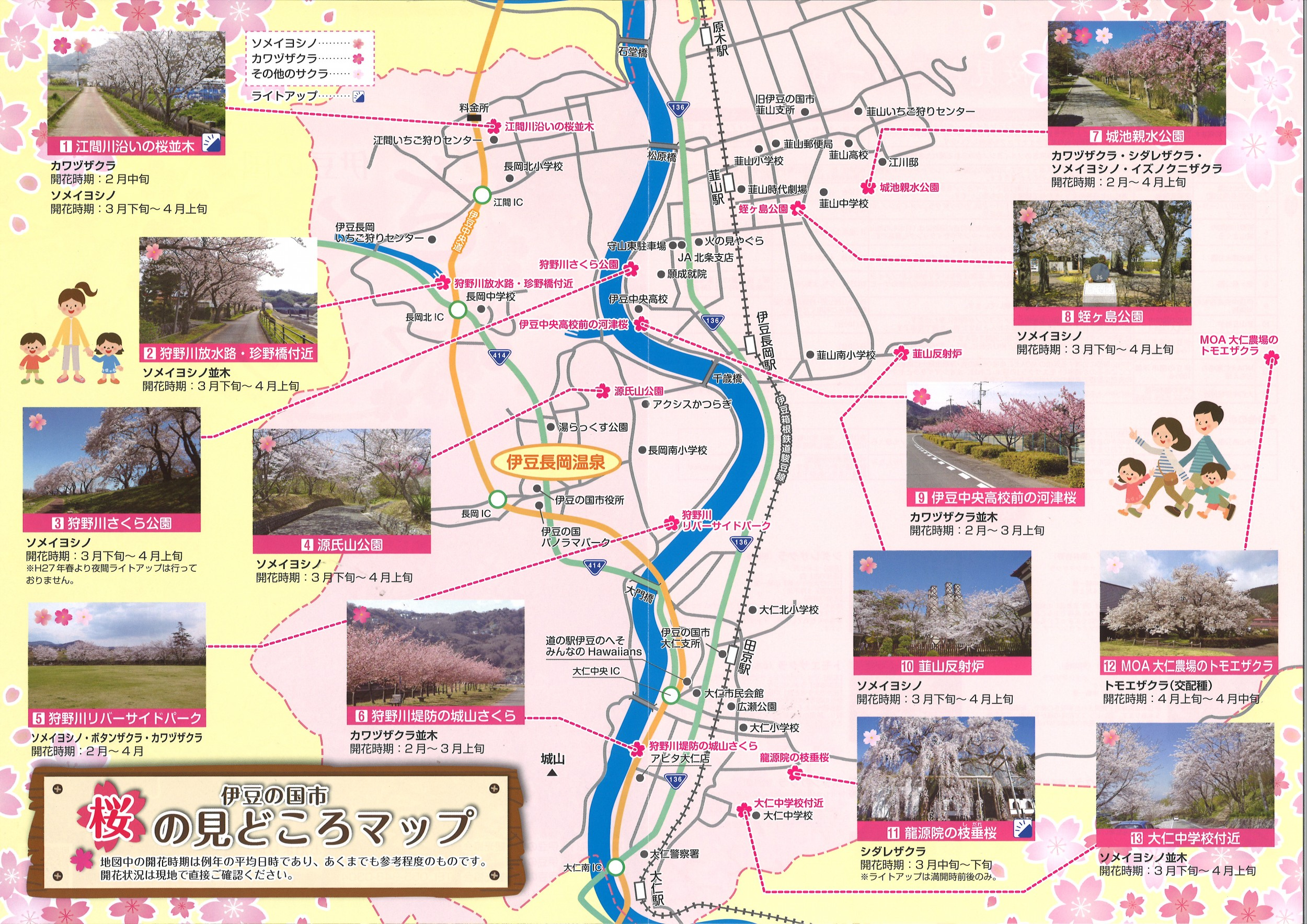 sakuramap-map-e1456452489864