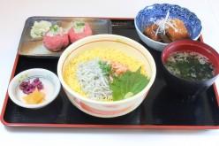 CT横浜1700円