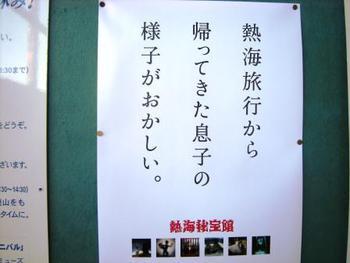大官能イラスト展s012