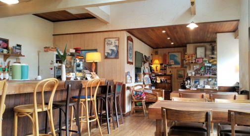 サウスカフェ