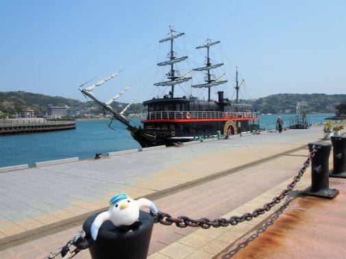 黒船サスケハナ