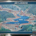 松川湖案内板