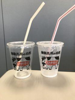 あさぎり牛乳1