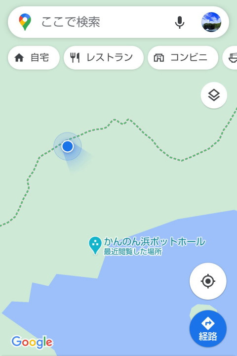 GPS表示Googleマップ